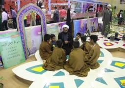 بخش نوجوان شهربازی معارفی بوشهر در چشم شیشهای دوربین